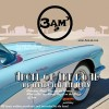 ANGEL ON THE ROAD EP 3AM